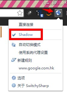 shadowsocks4
